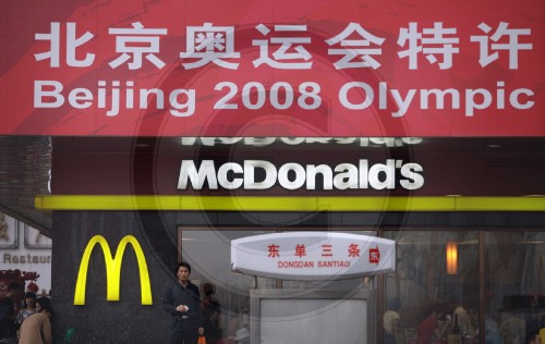 McDonald's in Peking