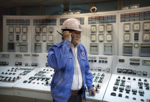 Arbeiter im Heizkraftwerk in der Mongolei|Workers in a thermal power station in Mongolia