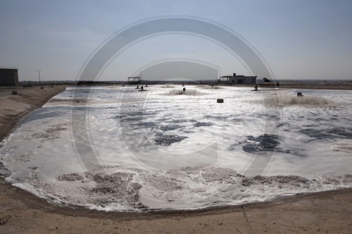 Klaerwerk in Gaza|Sewage treatment plant in Gaza