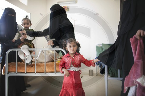 Gesundheitsstation im Jemen | Health center in Yemen