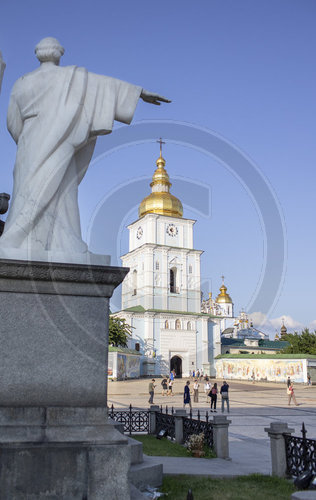 Sophienkathedrale in Kiew / Ukraine